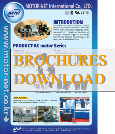 brochures download
